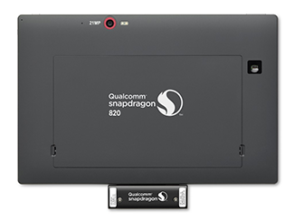 Snapdragon MDP 820 Tablete rear view